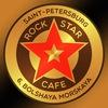 Rock Star Cafe