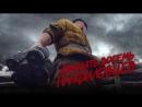 Специальный показ фильма «28 панфиловцев» в кинотеатре «Империя Грез» в ТРК «НЕБО»