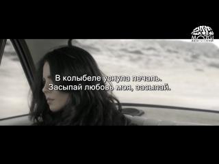 Потап и Настя Каменских — Бумдигибай (Video Lyric, Текст Песни)