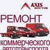 Автосервис Перово ЭКСИС Восток