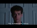 Мальчишник | Bachelor Party (1984) Eng + Rus Sub (720p HD)