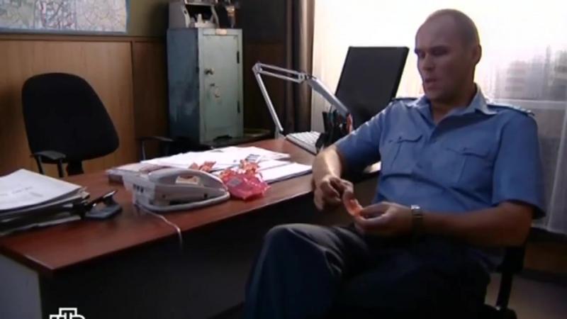 Глухарь 1 сезон 24 серия