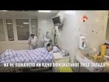 Мир просто смотрел, как в Сирии гибли российские медсестры