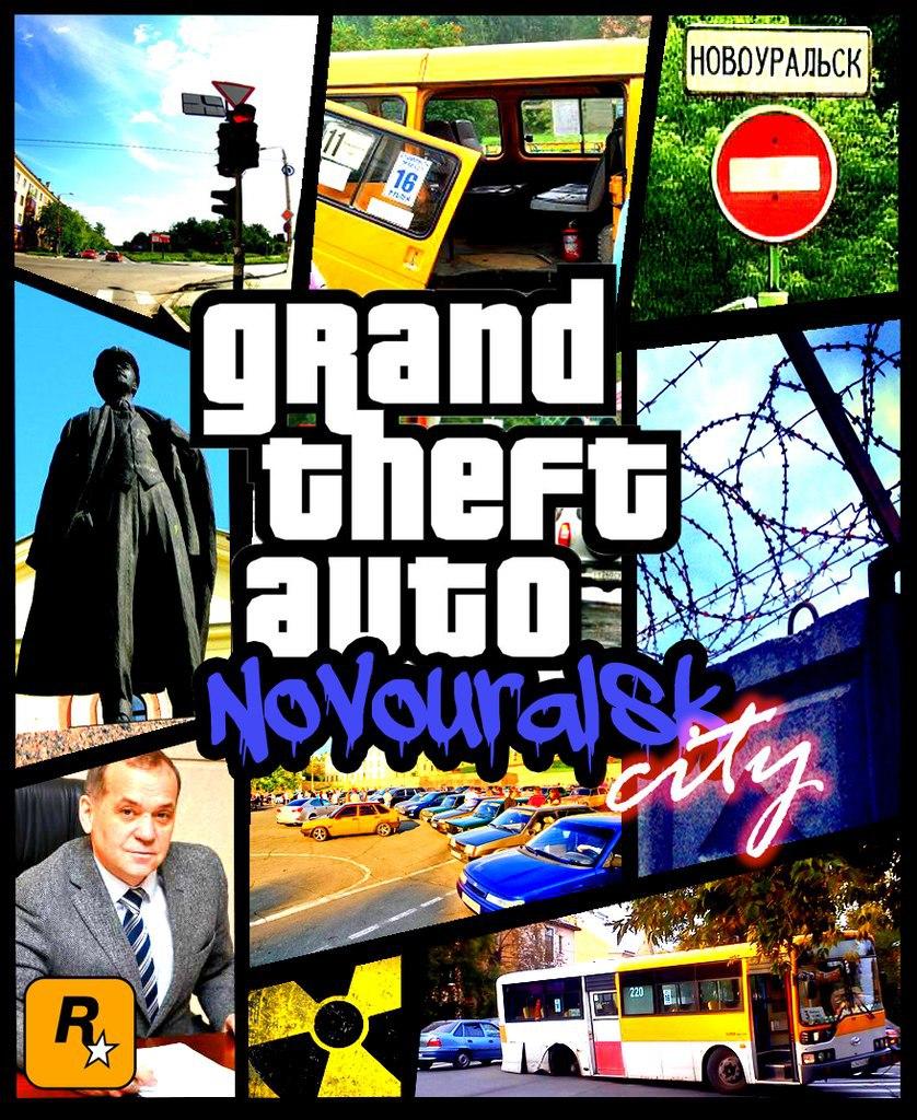 Экс-мэр Машков попал на обложку компьютерной игры