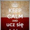 Польский для студентов