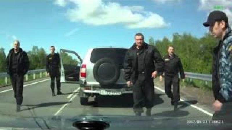 Отряд СОБР беспредел случай на дороге