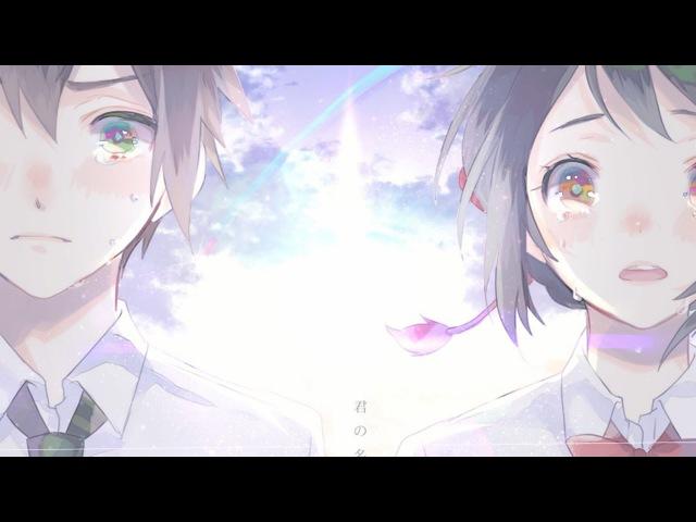 「君の名は。」心震えるピアノメドレー【作業用BGM】 Kimi no Na wa Emotional OST [pianoviolin]