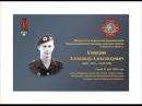 Памяти морской пехоты Северного флота