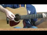 See you again Forsaj 7 На гитаре Cover