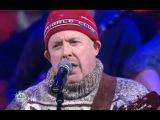 Андрей Макаревич, Евгений Маргулис - Снежинка.