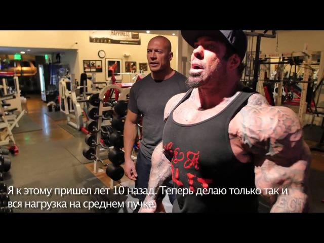 Денис Семенихин и Рич Пиана - Дельты 1