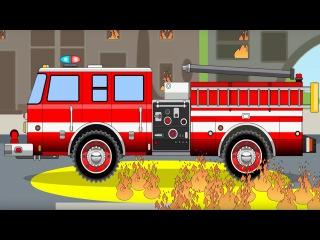Le Camion de pompier Rouge pour bébés - Dessins animés français - Un Monde De Voitures Pour Enfants