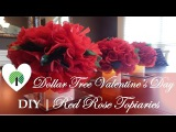 Dollar Tree Valentine's Day Centerpiece  DIY Red  Rose Topiaries