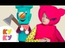ТУК-ТУК Инструменты - КУКУТИКИ и САМОДЕЛКИН - Развивающая песенка мультик для детей
