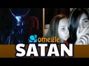 SATAN SCARING GIRLS ON OMEGLE (Omegle Scare Pranks)