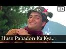 Husn Pahadon Ka Kya Kehna - Mandakini - Rajiv Kapoor - Ram Teri Ganga Maili - Old Hindi Hits