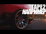 НАПРИМЕР  FOR EXAMPLE Odessa Stance Meet 28 July 2017