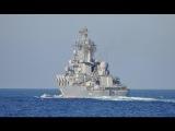 Военные США в Сирии обосрались когда наш ракетный крейсер приплыл