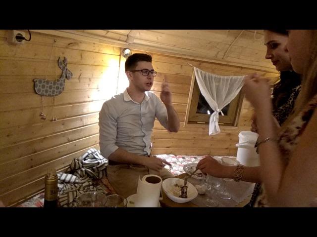 Дима пьёт, часть 3. Привет Кавказу. Алияр передает привет