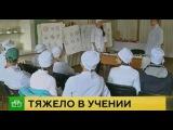 Молодежь с подконтрольных Киеву территорий стремится поступить в вузы Донецка