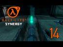 Half-Life 2 с Фаворитом 14 - Кровь и пот