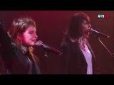 Christine and the Queens &amp La Grande Sophie --Tous les cris, les SOS