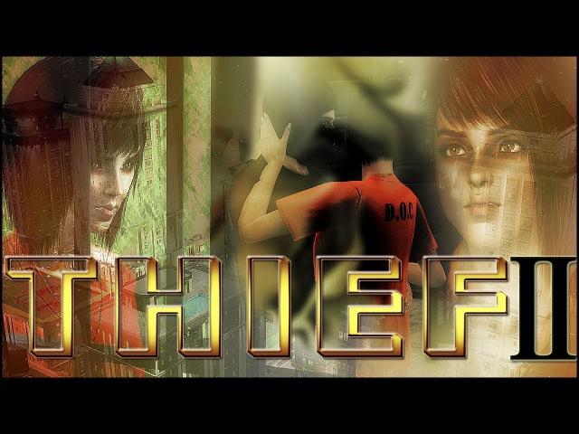 ►THIEF 2 | ВОРОВКА 2 (The Sims 3 machinima)