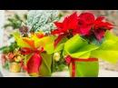 Подарок на Новый год своими руками Школа флористики Амстердам