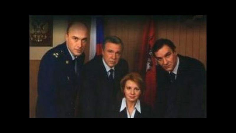 Закон и порядок Преступный умысел 2 сезон 21 серия