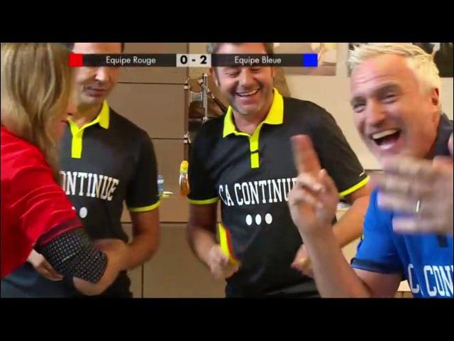 David Ginola Eric Antoine VS Gilbert Rozon Helene Segara au babyfoot