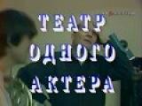 Александр Филиппенко читает рассказы Зощенко, Чехова, Аверченко (1989)