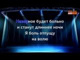 Любовь Успенская - Ещё люблю (караоке версия)