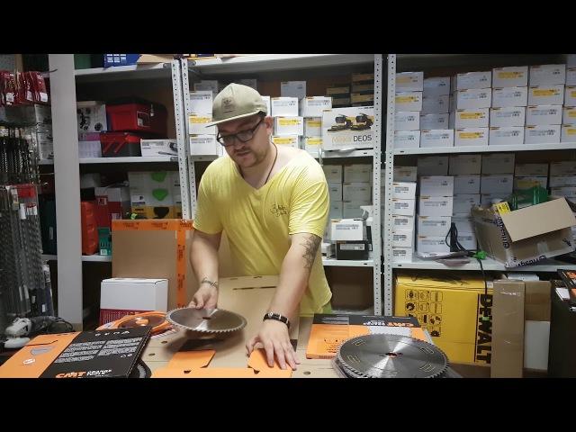 Обзор пильных дисков CMT часть 1. Типы циркулярных дисков и применение