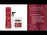 CAVIAR Clinical-cosmetiq