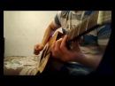 Демобилизация на гитаре