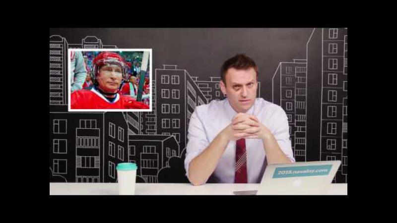 Навальный: Путин уже сошел с ума как Сталин