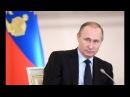 «Россия надеется на вас»: В.Путин обратился к выпускникам российских школ