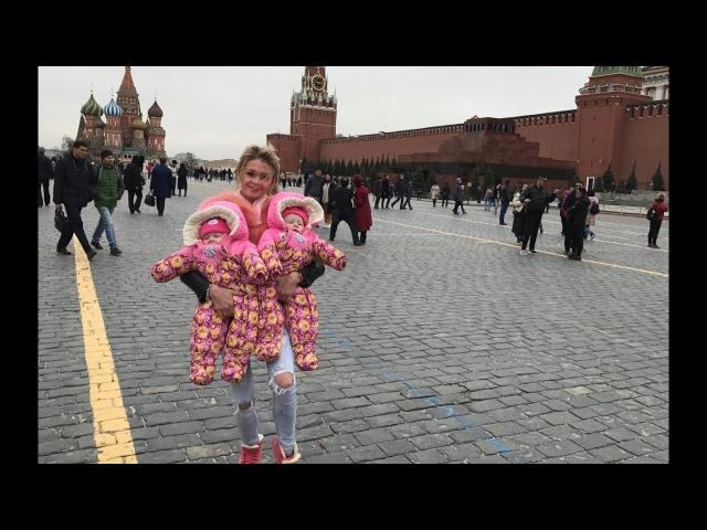 Поездка в Москву с двойняшками. Питер Москва на машине с детками. В гостях у Гали ...