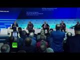 Владимир Путин принимает участие в сессии Международного дискуссионного клуба «Валдай»