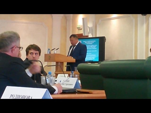 Слушания закона о садоводстве в Совете Федерации Р.Ф. 20.04.2017 Ч.1.
