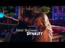 Peter Gwen | Dynasty