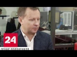 Экс-депутат Вороненков объявлен в федеральный розыск