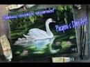 Запись занятия День матери Пишем Лебедя с лебедятами маслом Dari Art