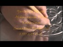 YURTGÜLÜ RÖLYEF Alüminyum Folyo Kabartma Aluminum Foil Embossing Art