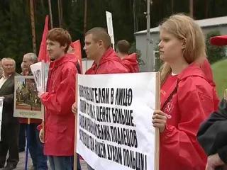 Зачем в Катынь приезжала белорусская делегация?