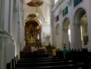 Германия Вюрцбург Католическая церковь Ноймюнстер