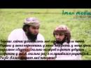 Не отчаивайся в милости Аллаха (Ответы в Коране)