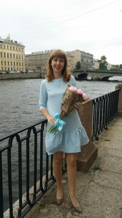 Евгения Рубцова