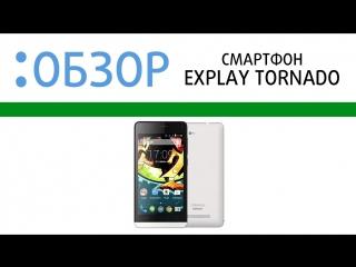 Обзор смартфона Explay Tornado