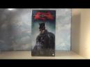 Бэтмен против Супермена. На заре справедливости. Кусочек будущего обзора.